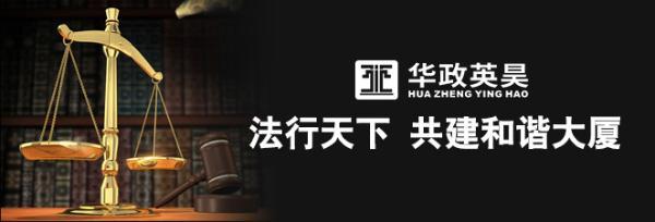 北京国昊法律咨询事务所启动中小城市品牌加盟计划