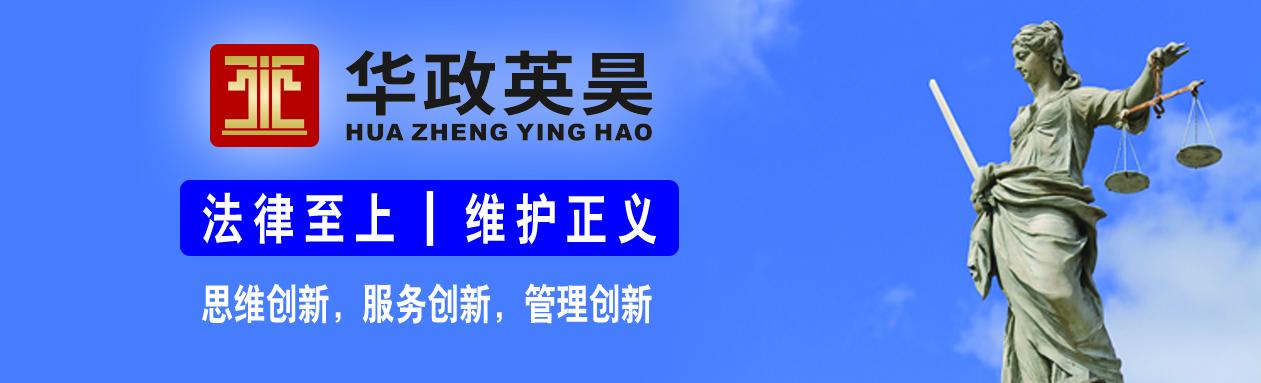 北京国昊法律咨询事务所战略发布会在北京举行