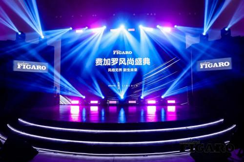施华蔻专业助阵2021费加罗风尚盛典,获封年度风尚型格品牌