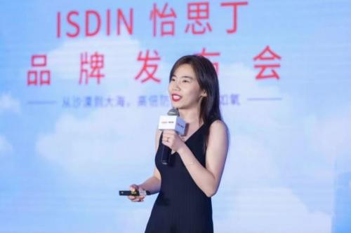 """ISDIN怡思丁品牌发布会再度联手天猫超级品牌日,展现""""向阳而生""""活力"""