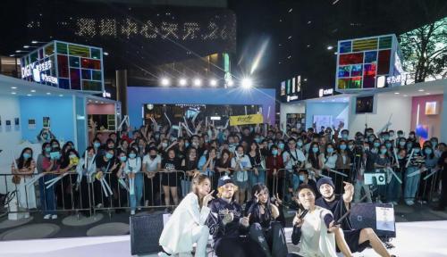 华为DIGIX数字生活节再次走进深圳 带你领略数字生活新魅力