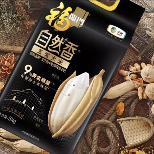 稻米开耕季 福临门自然香大米用科技成就健康美味