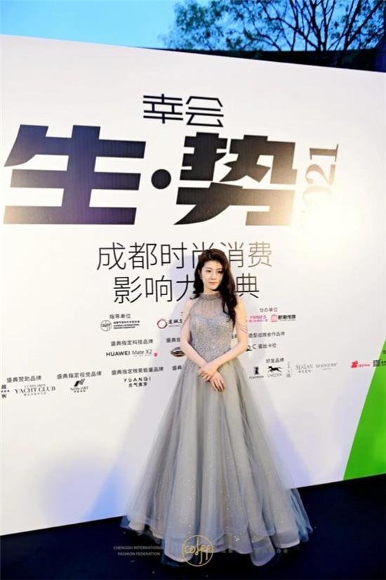 """""""生·势2021""""成都时尚消费影响力盛典圆满落幕"""