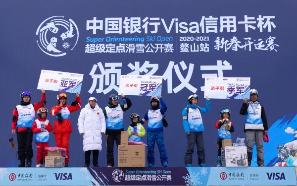 """世界冠军带队""""挑战"""" 中国银行Visa信用卡杯超级定点滑雪公开赛西部首赛完美落幕"""