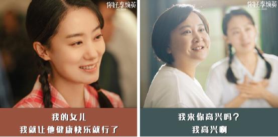 """苏宁易购女王节现""""直男特色"""":小家电9.9元"""