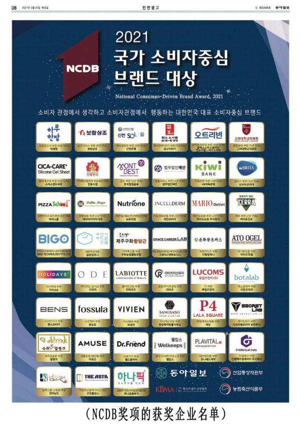 """全球视频社交再进击,BIGO在韩推""""泛娱乐+""""玩法"""