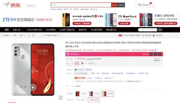 京东品质购物节C2M爆品热销中,家电以旧换新至高折现600元