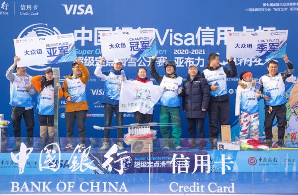 亚布力,体操王子陈一冰滑雪赛首秀超级定点! 三山朝圣赛,向中国滑雪冠军致敬