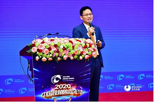 企业孵化器:激发创新潜能 为中国创业者赋能