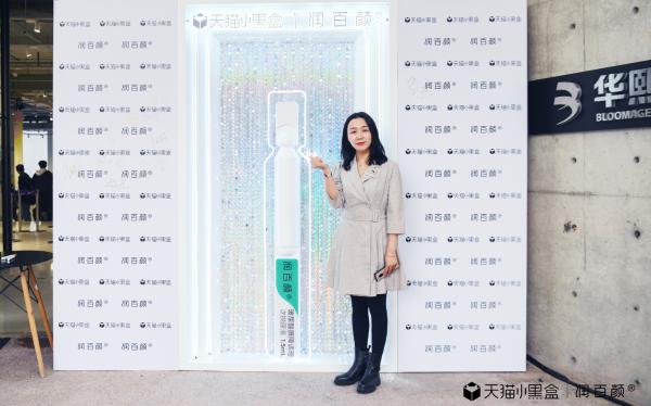 此时此刻艺术展北京开幕,天猫小黑盒携润百颜共同探索时光魅力