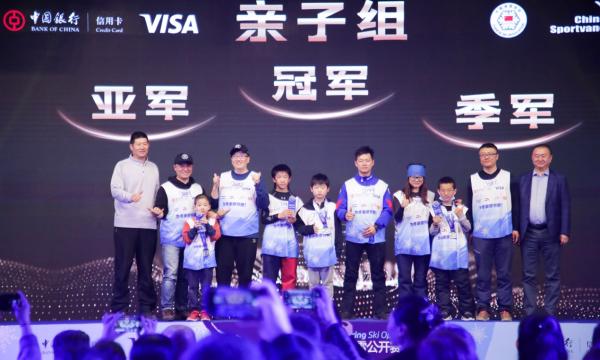 24高校激战各地俱乐部精英 中国银行Visa信用卡杯超级定点总决赛燃爆全国