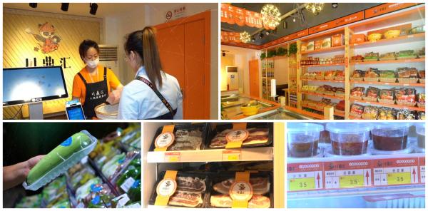 大国匠心栏目:火锅食材新零售,收费不到100就能享受家庭大餐