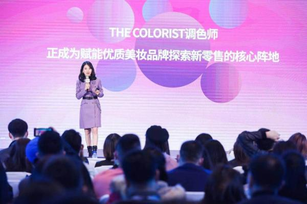 """零售新物种崛起,调色师入选""""中国最具潜力新消费品牌TOP100""""榜单"""