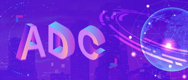 亚太数字经济发展联盟:数字新星ADC 激发企业数字潜力