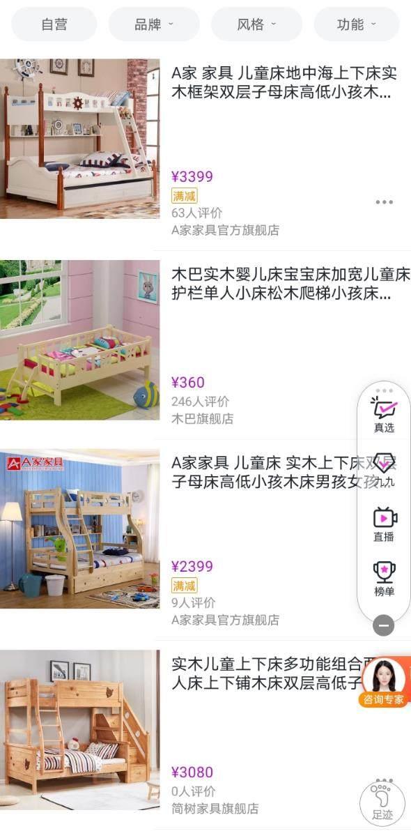 """买儿童用品""""真开心"""" 圆诺艺儿童桌椅让孩子爱上学习"""