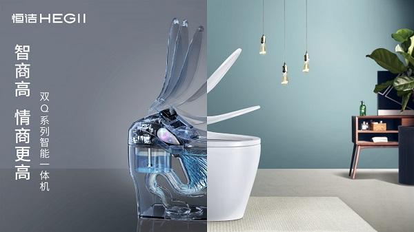 TA来了!AWE首次迎来卫浴智能马桶行业巨头恒洁