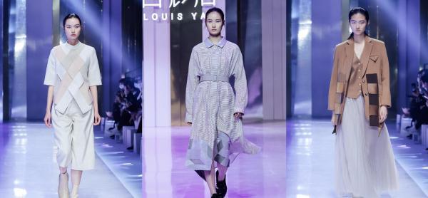 """白鹿语亮相中国国际时装周,多维""""魔方""""诠释女性力量"""