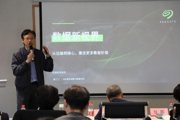飞诺门阵携手宇视科技和智慧能源联盟,发力能源信息化、共建智慧城市