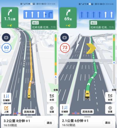 百度地图升级版车道级导航即将上线 覆盖更多城市