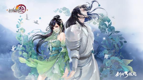 《剑网3》怀旧服务今天宣布正式宣布王剑3的名字来源
