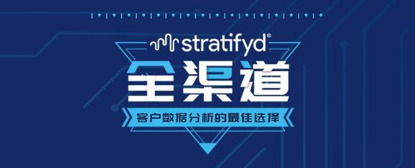 斯图飞腾Stratifyd入选Forrester全球推荐服务商