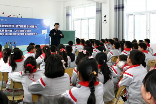 """乡村振兴从教育开始 大别山区小学收获""""开学礼物"""""""