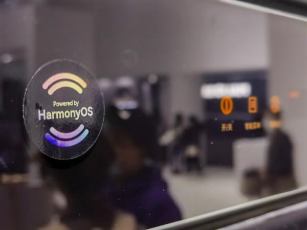 HarmonyOS生态产品亮相AWE2021,带来最懂你的全场景智慧新体验