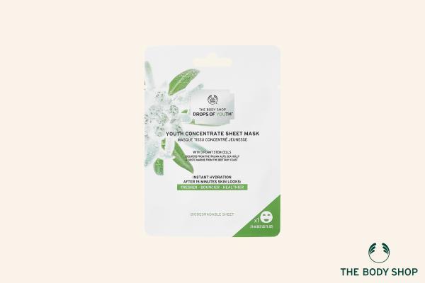双重天然修护力量,The Body Shop美体小铺植物精萃活肌系列