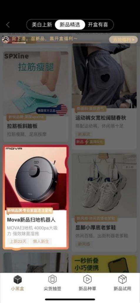 MOVA扫拖机器人斩获两项红点设计大奖 掀起时尚家庭清洁风