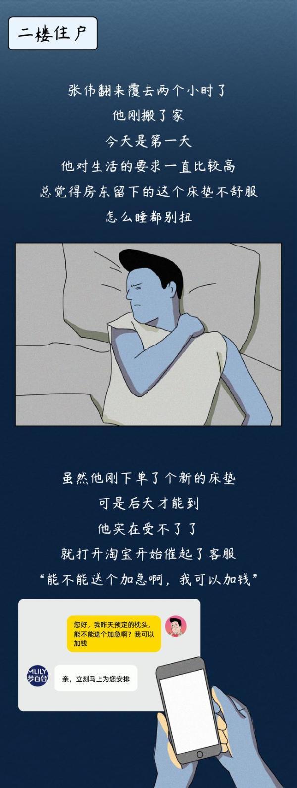暗恋室友,他睡不着了