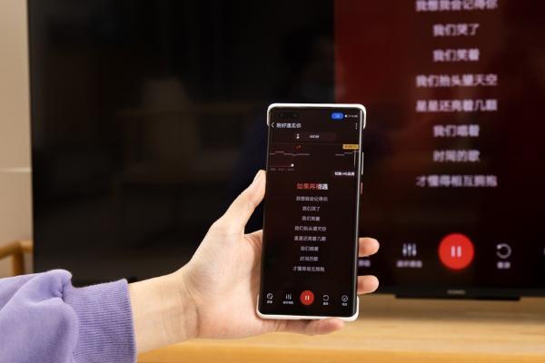 华为智慧屏S系列现场体验:畅连通话、分布式游戏和大屏K歌确实好用