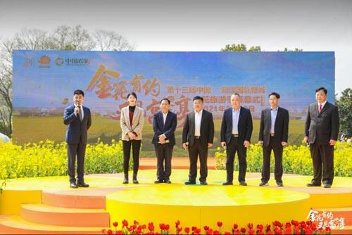 金花有约,又见高淳 第十三届中国·高淳国际慢城金花旅游节今日开幕