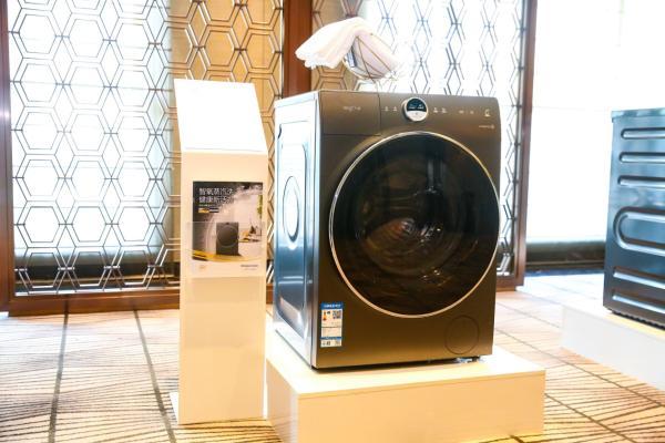 疫情期间的衣物清洁神器——惠而浦帝王H洗衣机WDD102834AORT体验