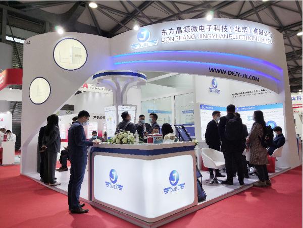 东方晶源首次亮相半导体中国2021硬核技术展示高水平的半导体制造成品率管理