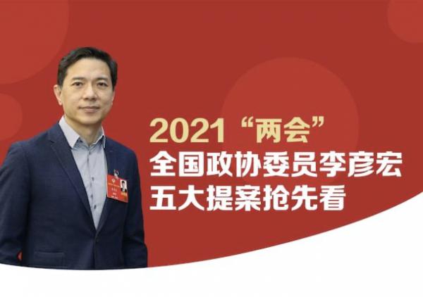 引领中国自主驾驶和智能交通发展 百度阿波罗在今年两会上再次闪亮!