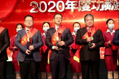荣获多项工业经济大奖 超威集团喜迎开年红