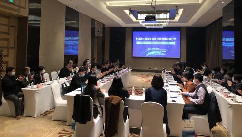中国社区发展协会社区法治建设研讨会在京召开