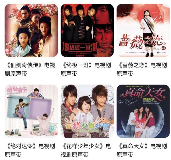 酷我音乐上线华研音乐正版音源 盘点华语乐坛的千禧巅峰盛况