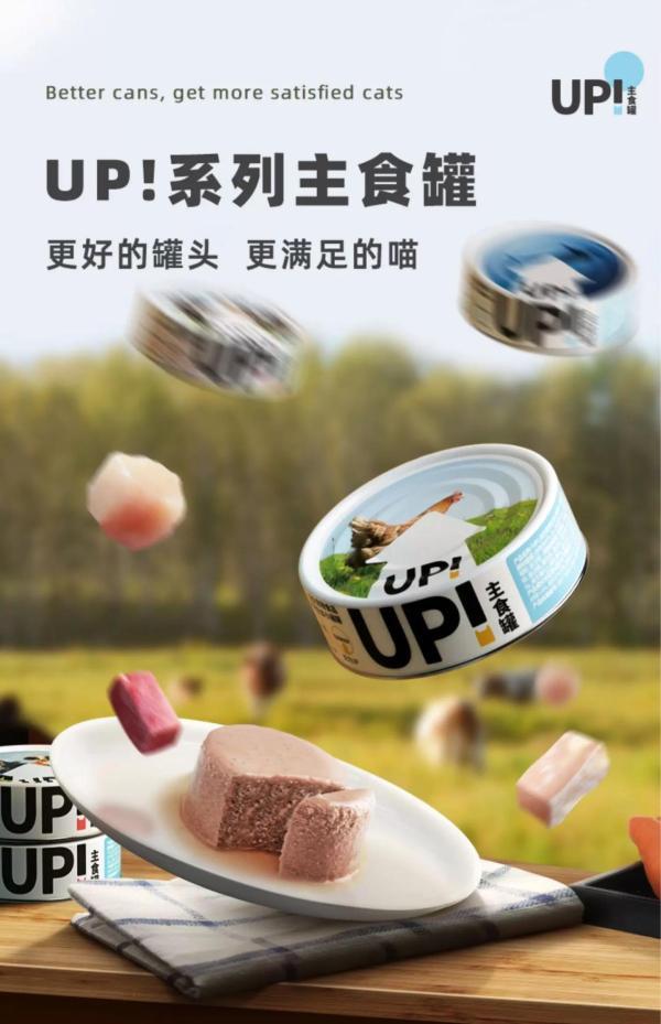 有鱼猫粮晒京东宠物超级品类日战报:85%鸡肉深海鱼天然粮荣登热销单品TOP5