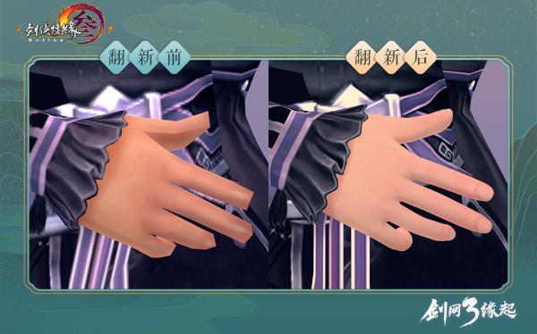 《剑网3》怀旧服今日公布 官宣定名剑网3缘起