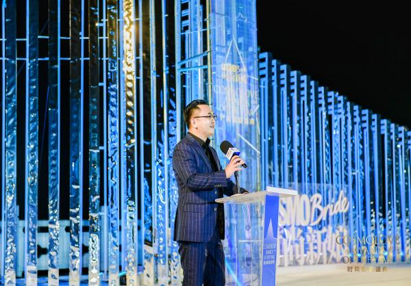 三亚市旅游推广局携手三亚旅文集团与《时尚新娘》联合打造2021时尚蜜爱盛典