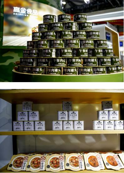 良之隆食材展、现已成为一家在整个产业链中运营的高品质食品服务提供商,每款利口酒的展览面积超过10万平方米,产品生产采用国际先进技术和设备,加快行业发展。成都春季糖酒会即将开启,成都春季糖酒会即将开启,</div></div><p>Tags: </p><p class=