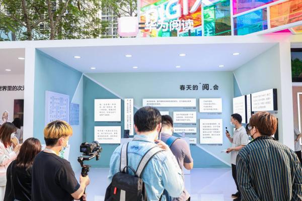 """春日限定出逃 来华为DIGIX数字生活节开启逛展""""新姿势"""""""