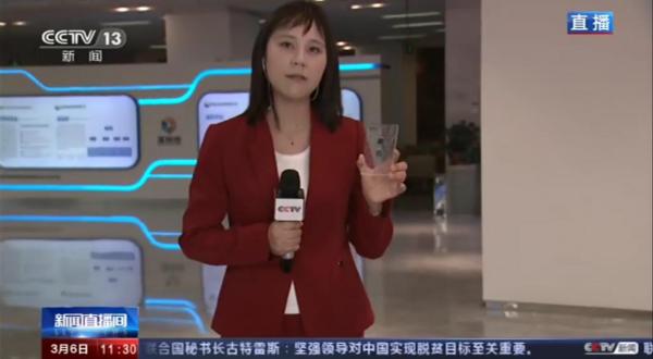 """利用""""核心""""帮助优质发展 田芸李飞AI芯片亮相央视新闻直播室"""
