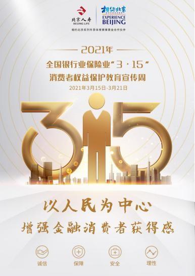 北京生命健康管理平台正式上线预约挂号和AI咨询一站式解决方案