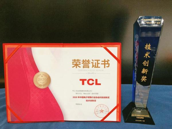 """全球电视出货量高达3534万台,每秒卖出一台,TCL成全行业""""领跑者"""""""