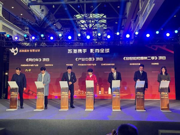 羚邦集团(股份代码:2230.HK)和奥拉动漫再携手,《奇奇和努娜》第二季预授权签约仪式举办
