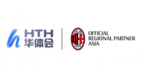 中国将深化体育和娱乐领域 与AC米兰携手创造新的视觉体验