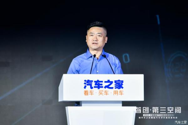 数据洞察市场 标准推动发展 中国智能汽车创新发展论坛成功举办