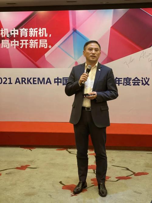 载誉而归—密尔克卫荣获《ARKEMA 2020年年度战略供应商》奖项